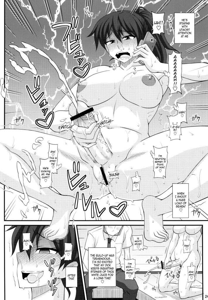 futanari masturbation manga